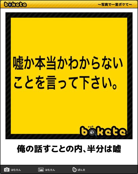 f:id:cambox:20180505110301p:plain