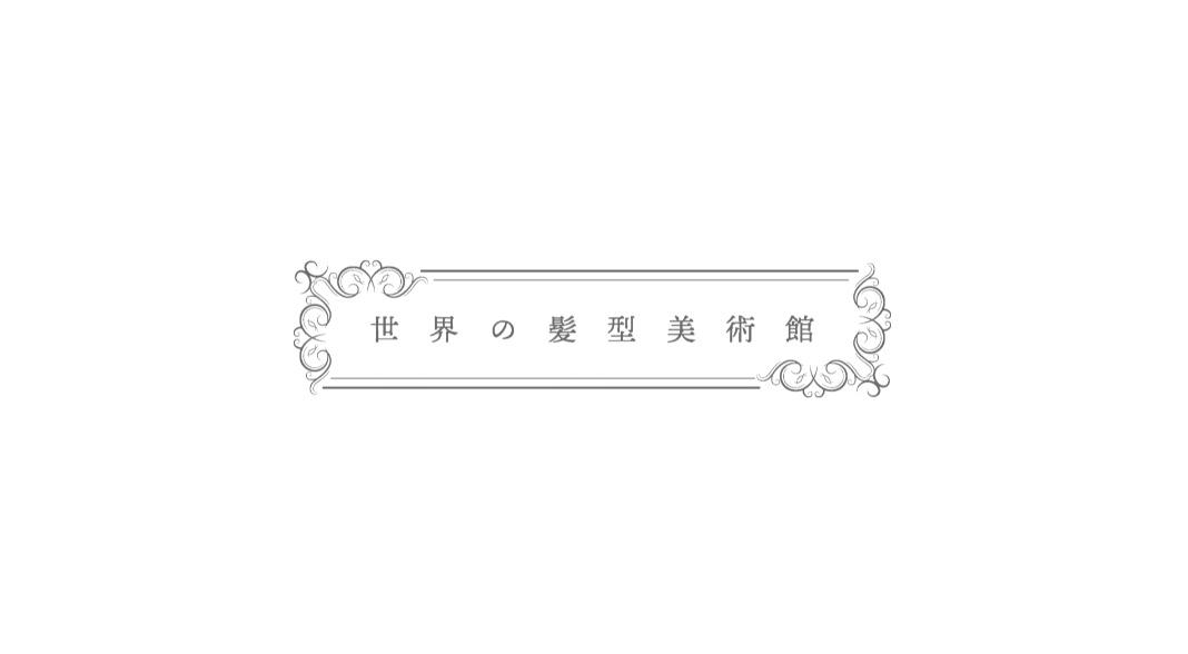 f:id:camdentown2012:20210312180148j:plain