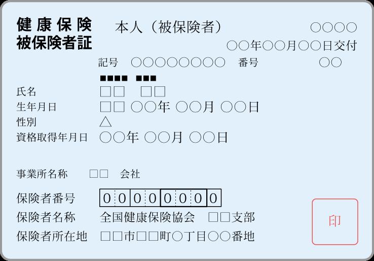 f:id:camel_syuukatu:20210518170353p:plain