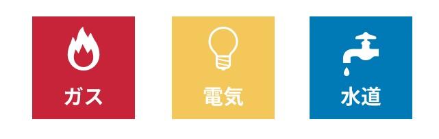 f:id:camel_syuukatu:20210709111905j:plain
