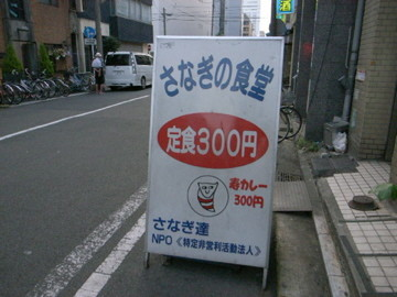 20090717020900
