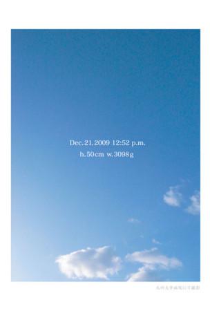 20091231192503