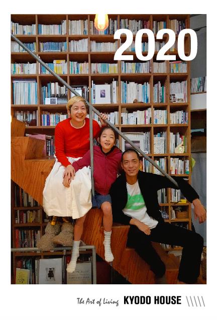 f:id:camelkondo:20200102000848p:plain