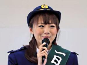 一日警察署長・今井美穂さん