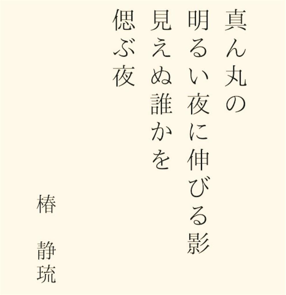 f:id:camellia22:20170401125555j:image