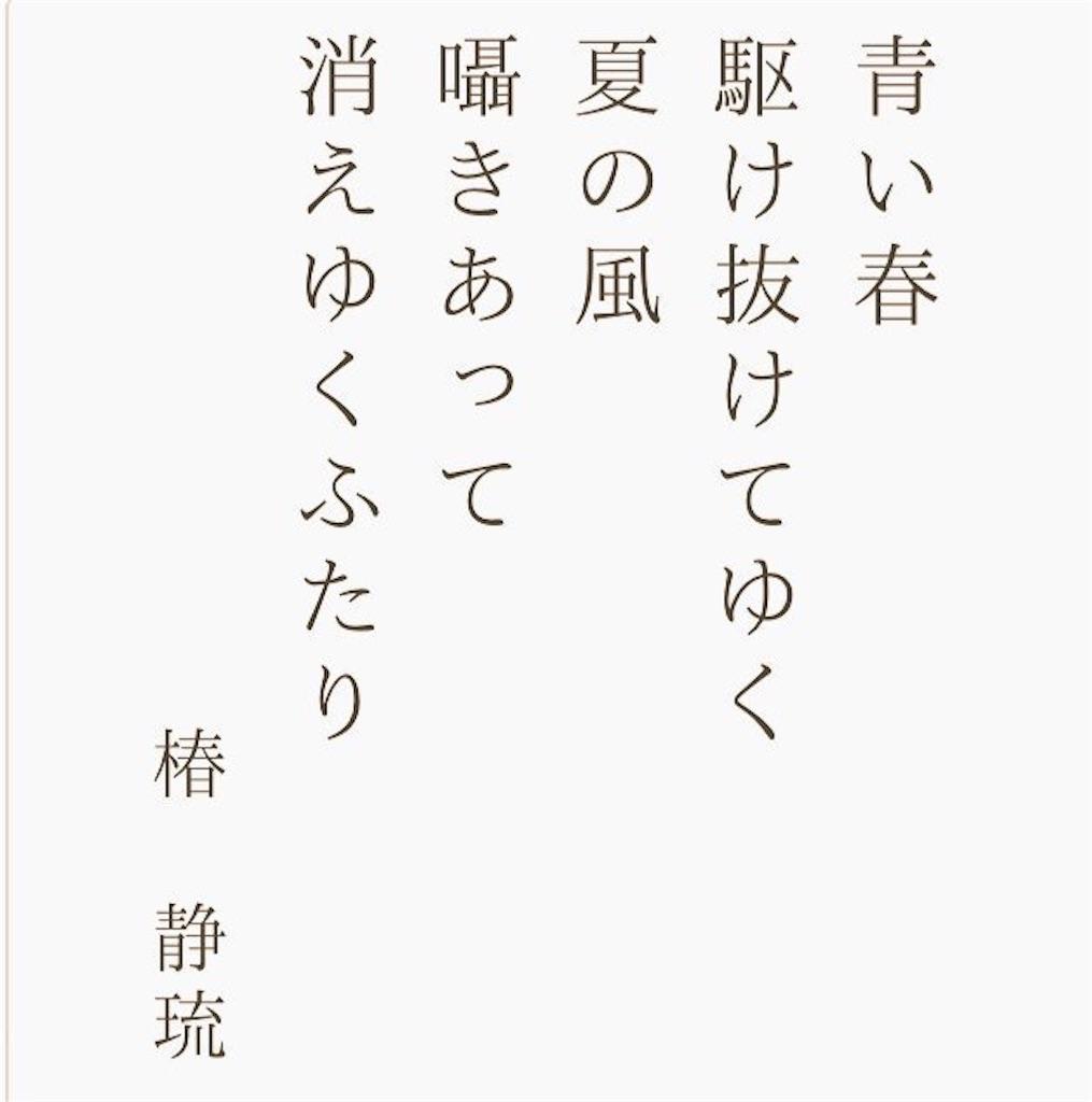 f:id:camellia22:20170401130435j:image