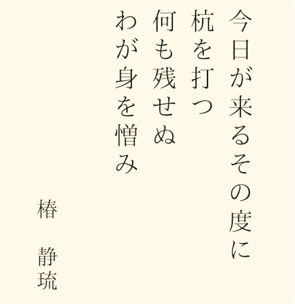 f:id:camellia22:20170608222635j:image
