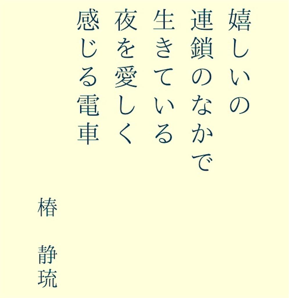 f:id:camellia22:20170608222722j:image