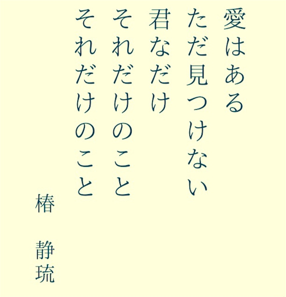 f:id:camellia22:20170608222818j:image