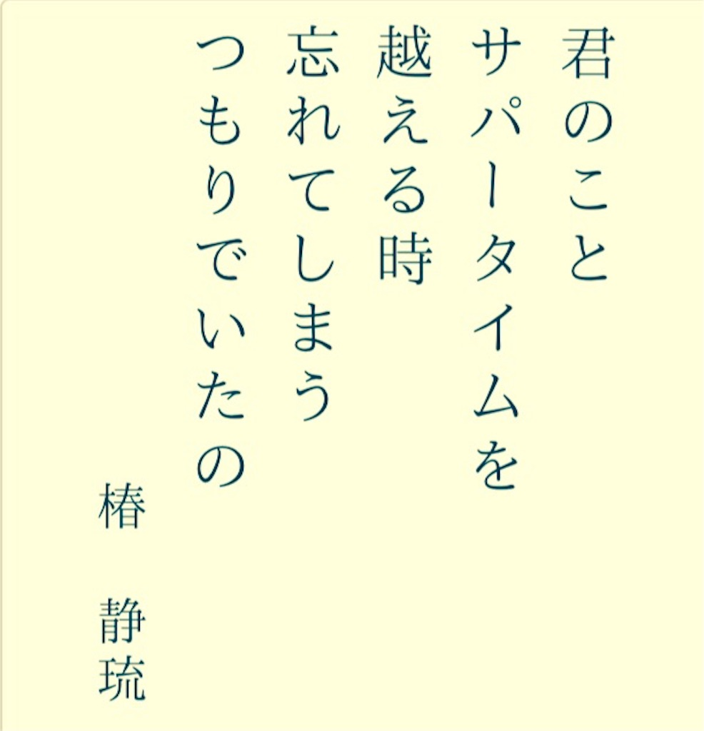 f:id:camellia22:20170608222835j:image
