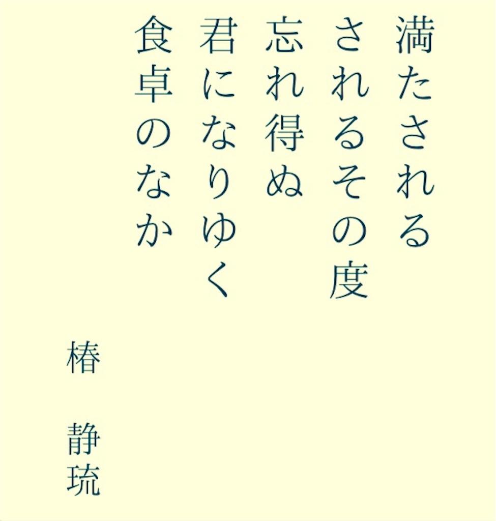 f:id:camellia22:20170608222857j:image