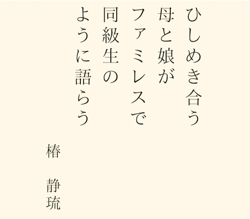 f:id:camellia22:20171028182204j:image