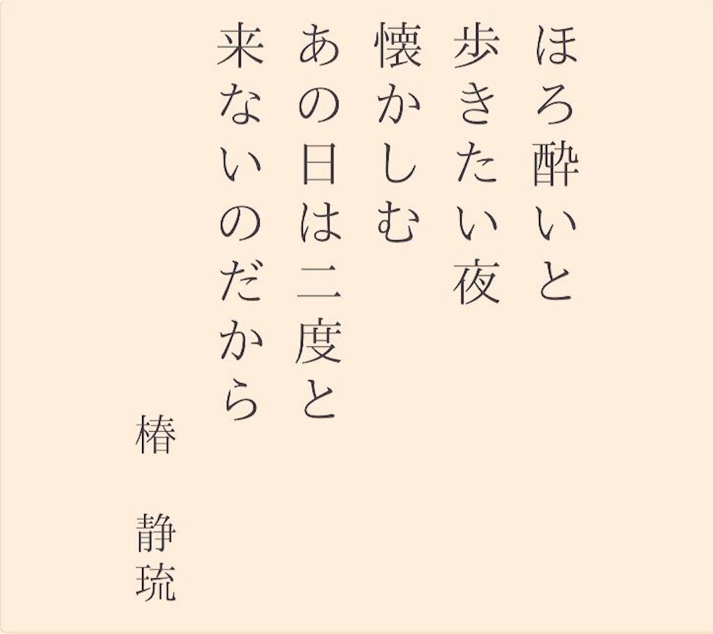 f:id:camellia22:20180204170746j:image