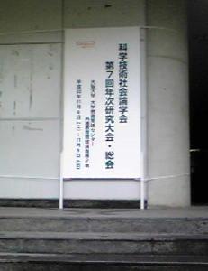 20081109102138