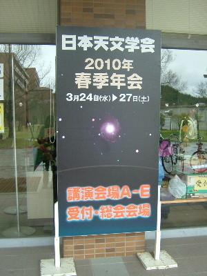 20100330230558