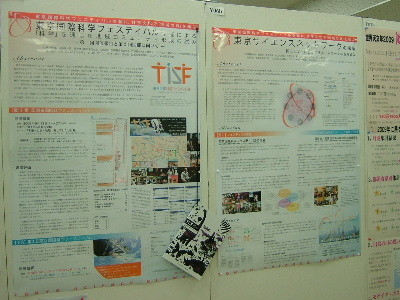 20100330230559