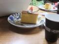 サザコーヒーサイエンスカフェ