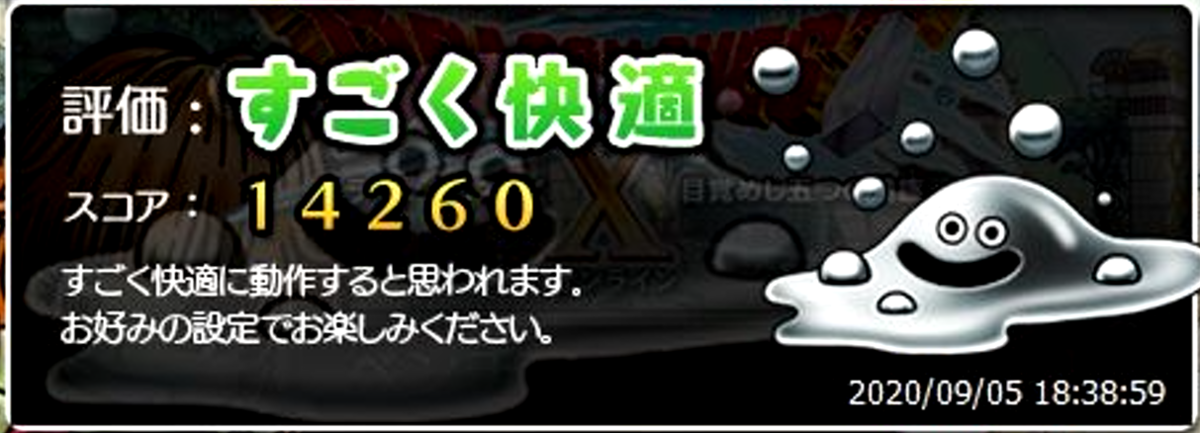f:id:camelrush:20200905210600p:plain