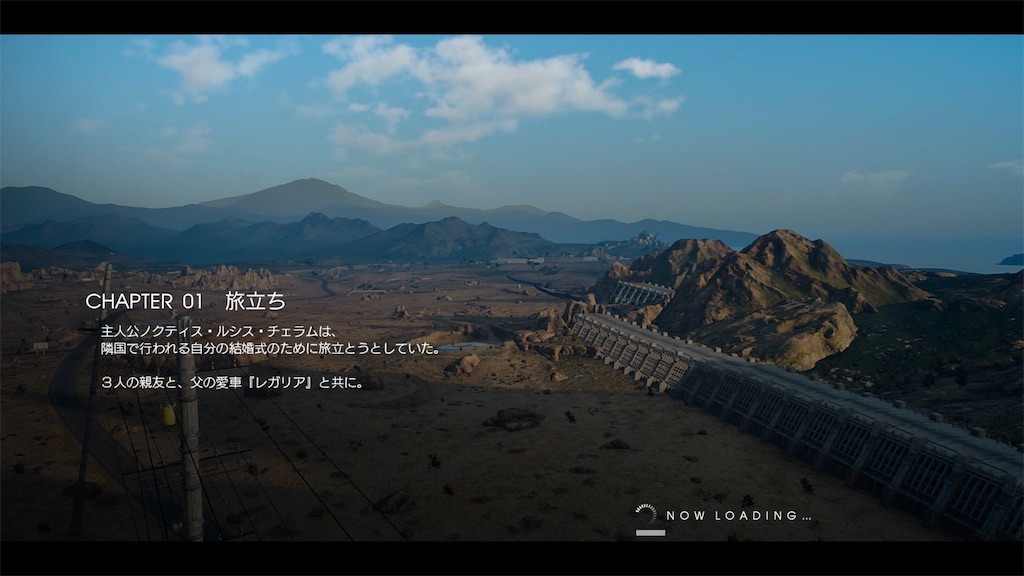 f:id:camelstation:20161117104415j:image
