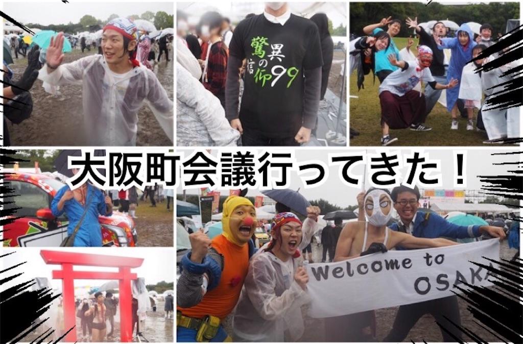 f:id:camelstation:20171026180128j:image