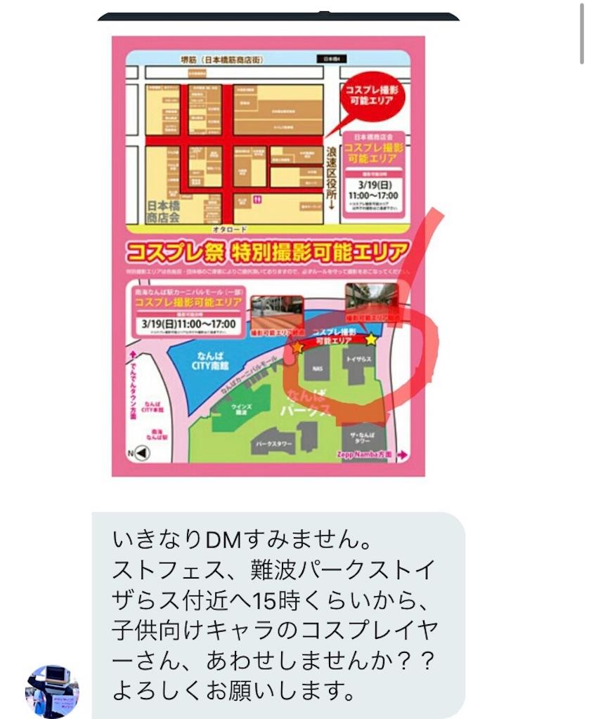 f:id:camelstation:20180317201902j:plain