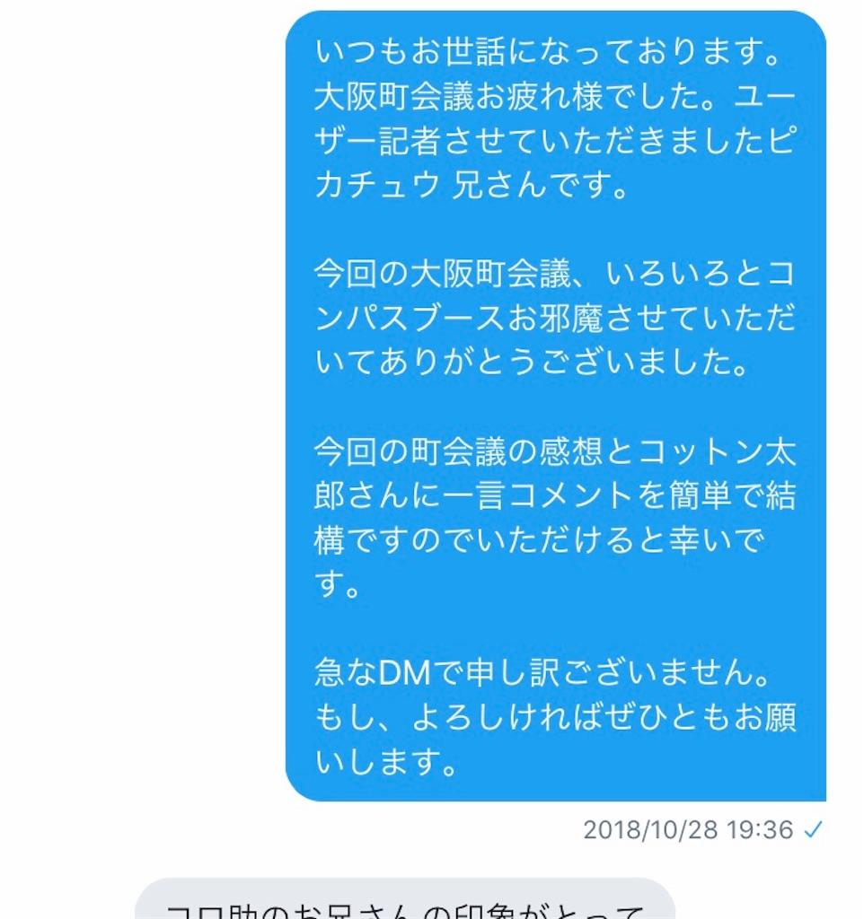 f:id:camelstation:20190108031007j:plain
