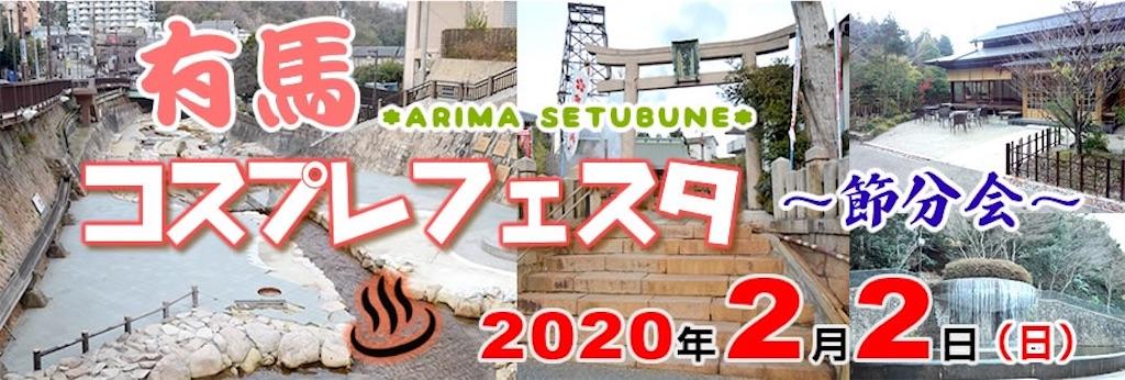 f:id:camelstation:20200112012259j:plain