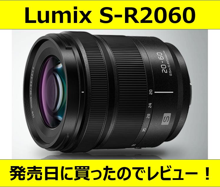 f:id:camera-chikuwa:20200722203353p:plain