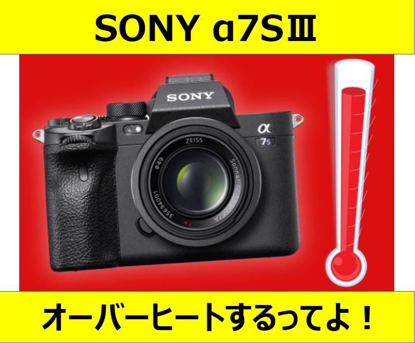 f:id:camera-chikuwa:20200804214230p:plain