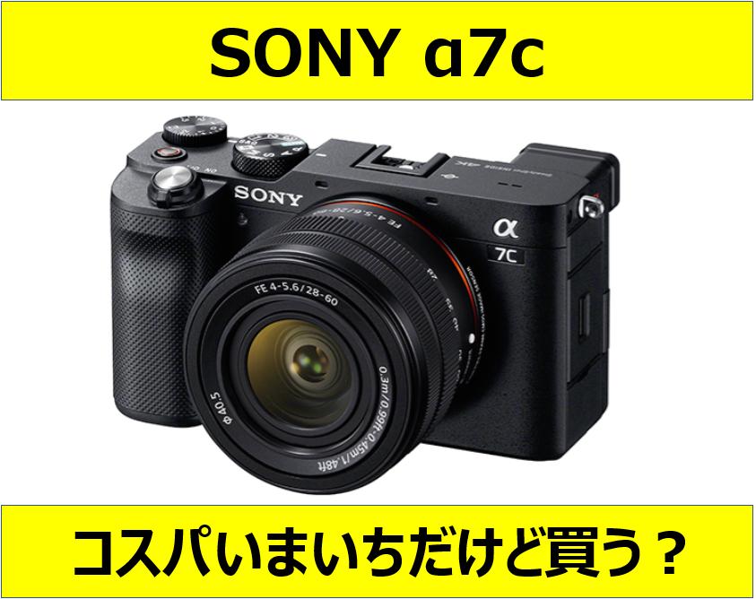 f:id:camera-chikuwa:20201005214712p:plain