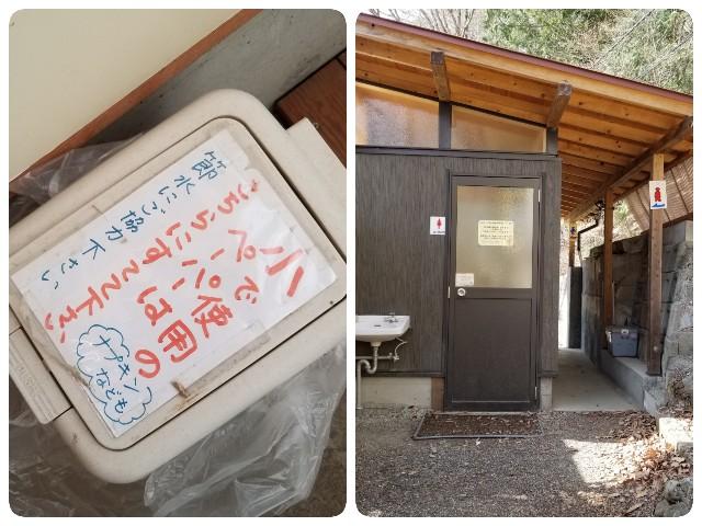 f:id:camera-yurucamp:20180920095115j:image