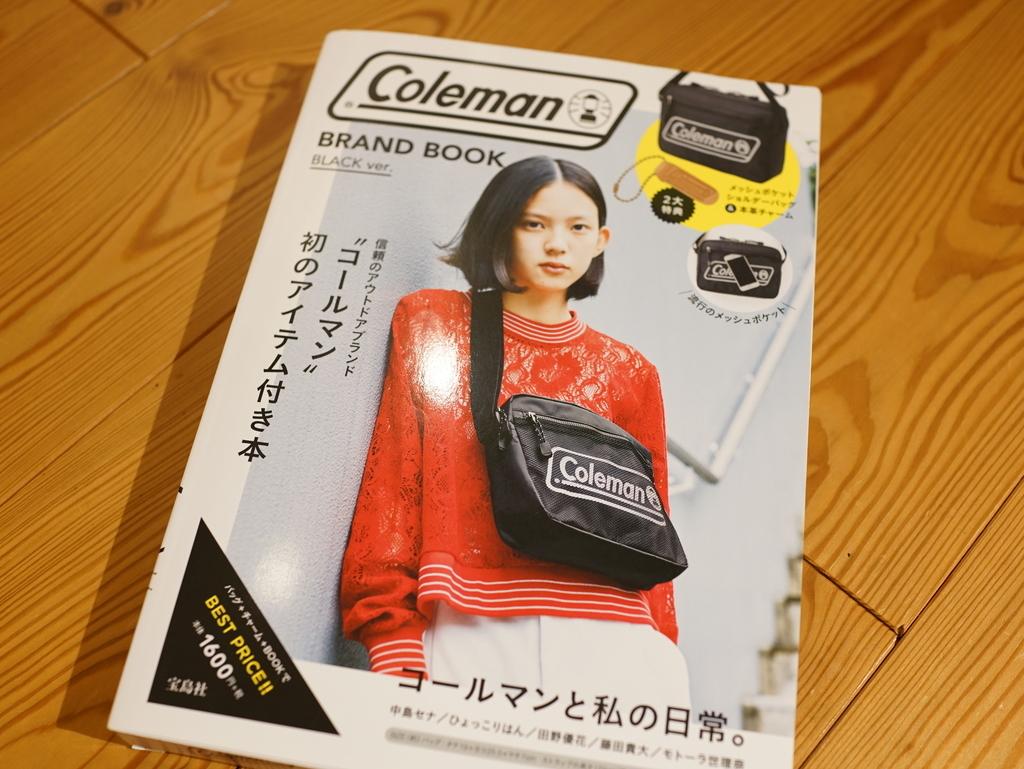 f:id:camera-yurucamp:20181005204839j:plain
