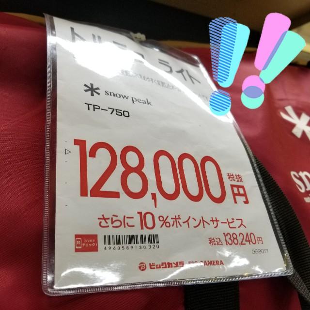 f:id:camera-yurucamp:20181128130653j:image