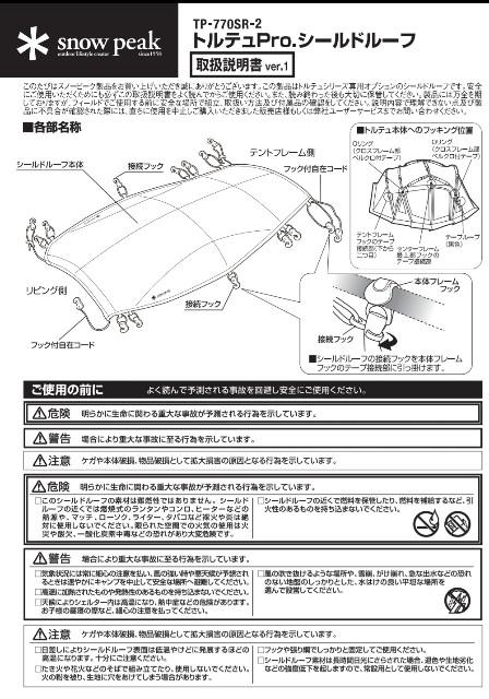 f:id:camera-yurucamp:20181128221334j:image