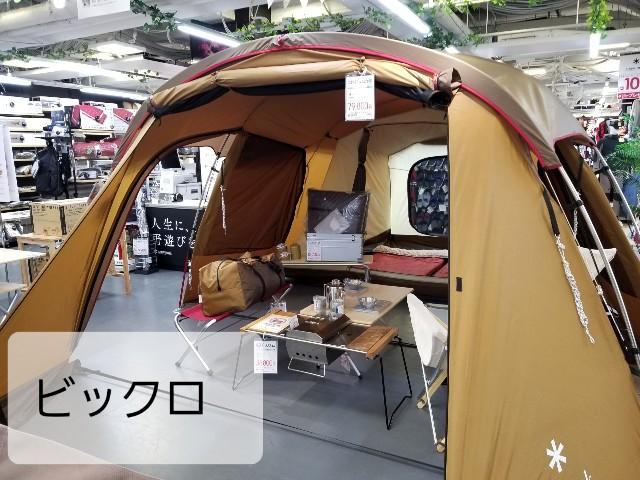 f:id:camera-yurucamp:20181130130716j:image