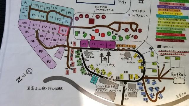 f:id:camera-yurucamp:20181217191006j:image