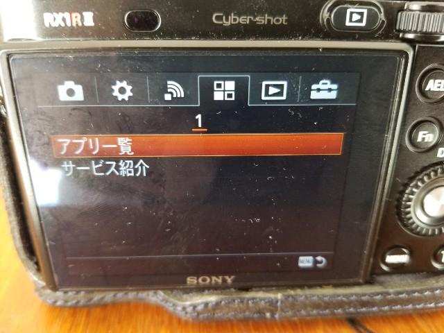 f:id:camera-yurucamp:20181221095118j:image