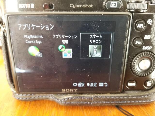 f:id:camera-yurucamp:20181221095134j:image