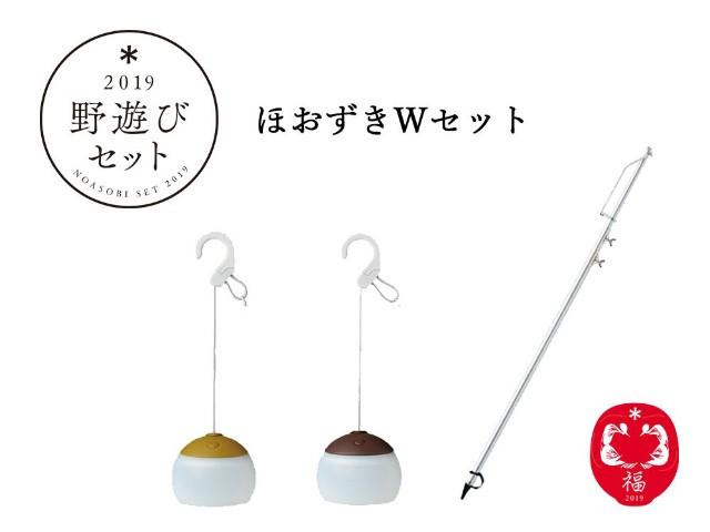 f:id:camera-yurucamp:20190101190635j:image