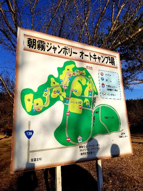f:id:camera-yurucamp:20190125104138j:image