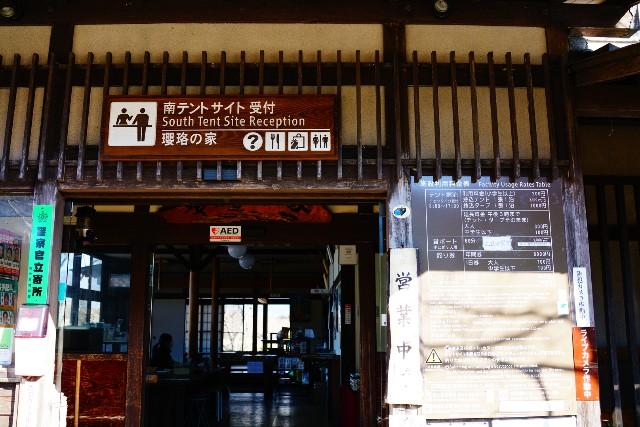 f:id:camera-yurucamp:20190204143442j:image