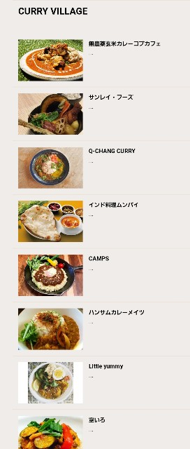 f:id:camera-yurucamp:20190316215301j:image