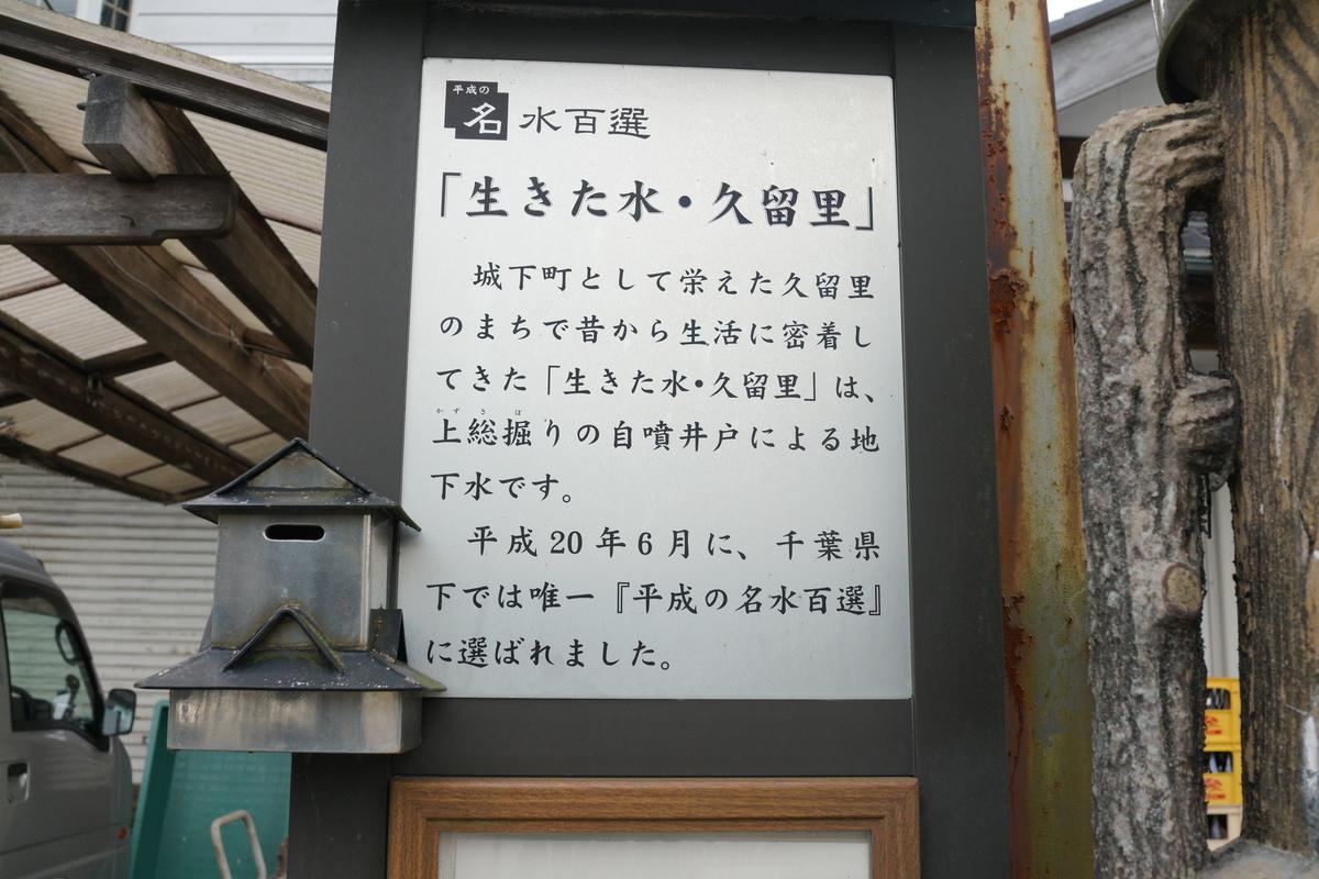 f:id:camera-yurucamp:20190402095032j:plain