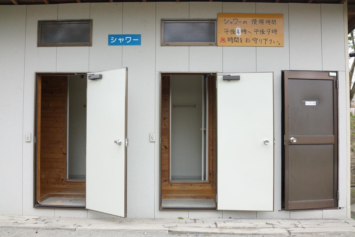 f:id:camera-yurucamp:20190403092912j:plain