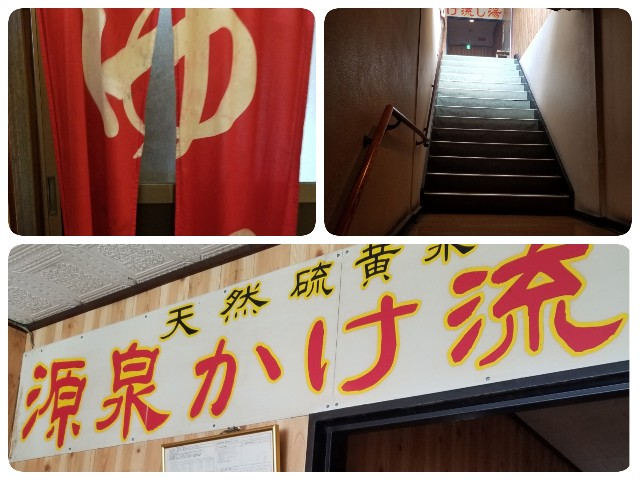 f:id:camera-yurucamp:20190406111930j:image