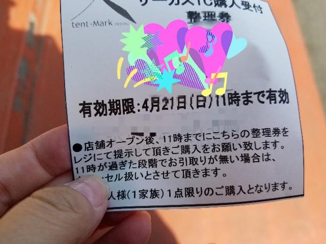 f:id:camera-yurucamp:20190422150837j:image