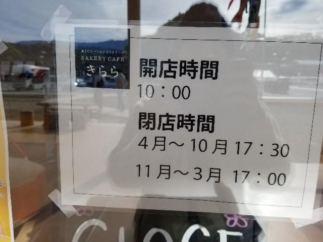 f:id:camera-yurucamp:20190501090059j:plain