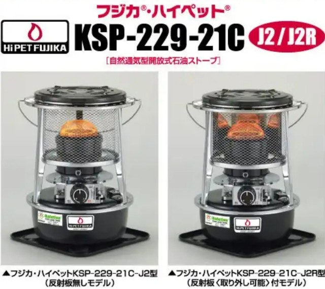 f:id:camera-yurucamp:20190510165258j:image