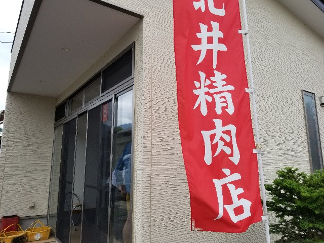 f:id:camera-yurucamp:20190702104119j:image