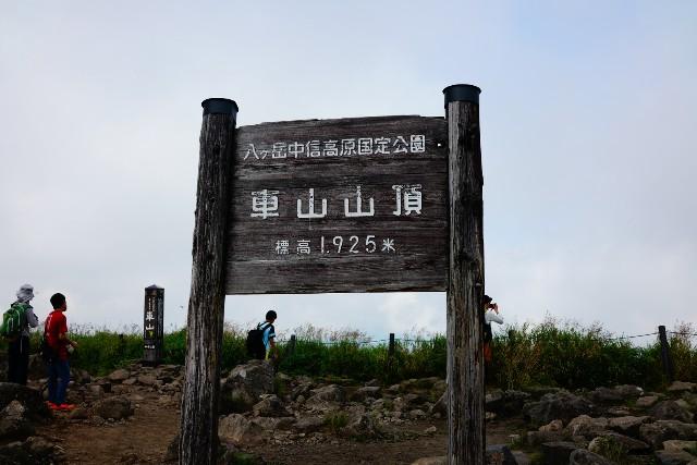 f:id:camera-yurucamp:20190813153710j:image